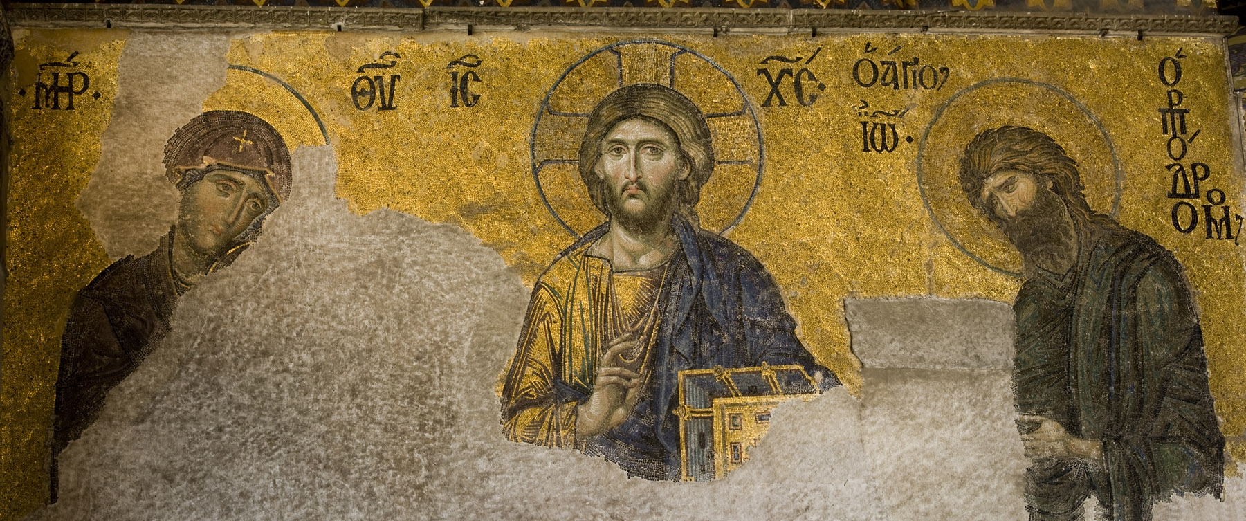 Mosaic detail, Jesus with Mary and John the Baptist